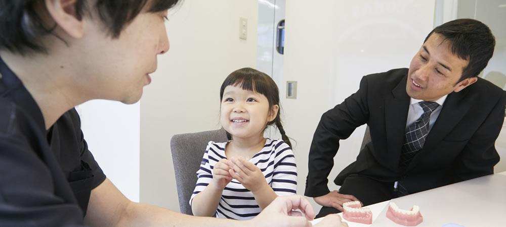 子供の八重歯・叢生の矯正治療