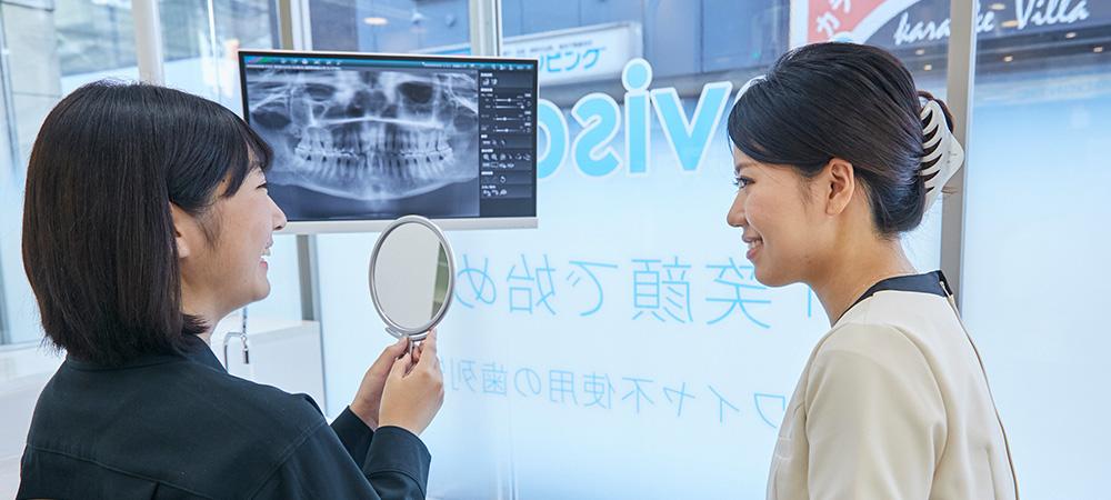 開咬(前歯が開く)の矯正治療
